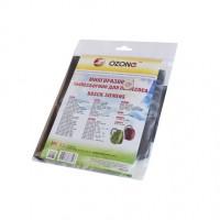 Многоразовый мешок Ozone MX-05 для пылесосов BOSCH, SIEMENS тип BBZ41FG