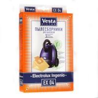 Бумажные пылесборники Vesta Filter EX 04 для пылесосов ELECTROLUX