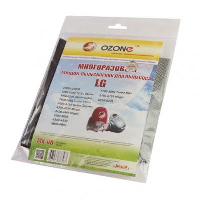 Многоразовый мешок Ozone MX-08 для пылесосов LG