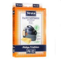 Бумажные пылесборники Vesta Filter PH 03 для пылесосов PHILIPS тип Athena