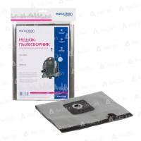 Многоразовый синтетический мешок EURO Clean EUR-5229 для пылесосов COLUMBUS ST 7