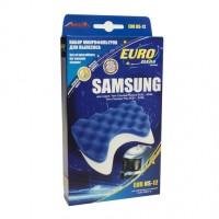 Набор микрофильтров EURO Clean EUR HS12 для пылесосов SAMSUNG:SC 65..., SC67..., SC68... тип DJ97-00841/DJ97-01159A