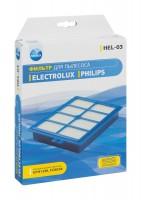 HEPA фильтр Neolux HEL-03 тип EFH12W