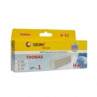 Фильтр HEPA Ozone H-01 microne