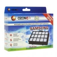 Моющийся фильтр HEPA Ozone H-03W microne