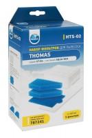 Набор фильтров HEPA Neolux HTS-02 + два губчатых + микрофильтр + воздушный , для пылесосов THOMAS XT тип 787241