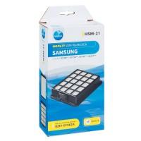 HEPA фильтр Neolux HSM-21 для пылесосов SAMSUNG тип DJ97-01962A