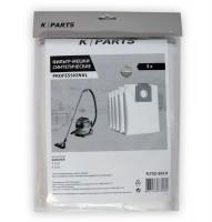 Фильтр-мешки синтетические K/Parts 9.732-353 для пылесосов KARCHER T15/1, T17/1 тип 6.907-017