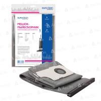 Многоразовый синтетический мешок Ozone EUR-7152 для пылесосов