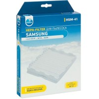 HEPA фильтр Neolux HSM-41 для пылесосов SAMSUNG: SC41, SC52, SC5630 тип DJ63-00539A