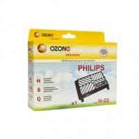 Фильтр HEPA Ozone H-22 microne