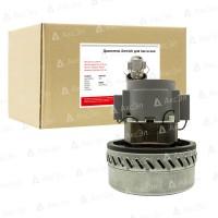 Двигатель Ametek VM-1200-P143AMT для пылесосов