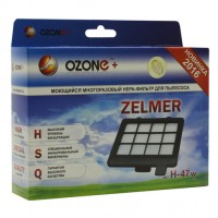 Моющийся фильтр HEPA Ozone H-47 W microne тип 6012010128