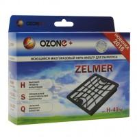 Моющийся фильтр HEPA Ozone H-49 W microne