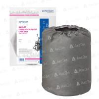Фильтр предварительной очистки EURO Clean FPC-109 для пылесоса HITACHI S 24, WDE 1200, WDE 3600