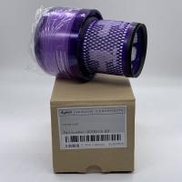 Фильтр Dyson 970013-02 совмещенный, для пылесосов модели V11