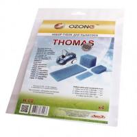 Набор фильтров Ozone H-08 microne