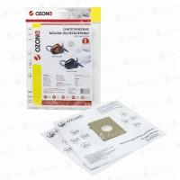 Синтетические мешки-пылесборники Ozone SE-32 для пылесосов BOSCH, SIEMENS тип BBZ41FK