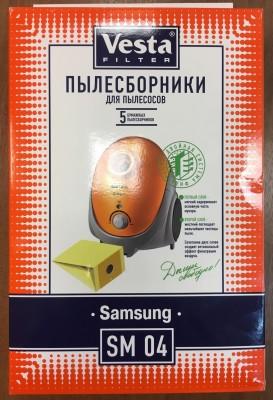 Бумажные пылесборники Vesta Filter SM 04 Бумажные фильтр-мешки VESTA FILTER SM 04 для пылесосов SAMSUNG. Фильтр-мешок VESTA FILTER обладает фильтрующими качествами, задерживает 99 % пыли устраняя вредные бактерии благодаря двухслойной степени фильтрации и обеспечивает защиту Вашего пылесоса. В комплектацию входят 5 пылесборников из бумаги