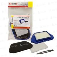 Набор фильтров Ozone H-51 microne Тип ZR0054 01