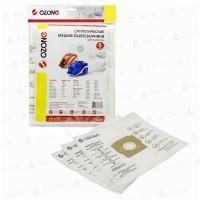 Синтетические мешки-пылесборники Ozone SE-39 для пылесосов