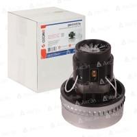 Двигатель для пылесосов Hitachi Kress Makita Ozone VM-1200-P143BT 1200 w