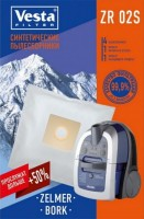 Синтетические пылесборники Vesta Filter ZR 02S для пылесосов ZELMER тип 49.4000 (ZVCA100B)