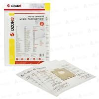 Синтетические мешки-пылесборники Ozone SE-40 для пылесосов AEG